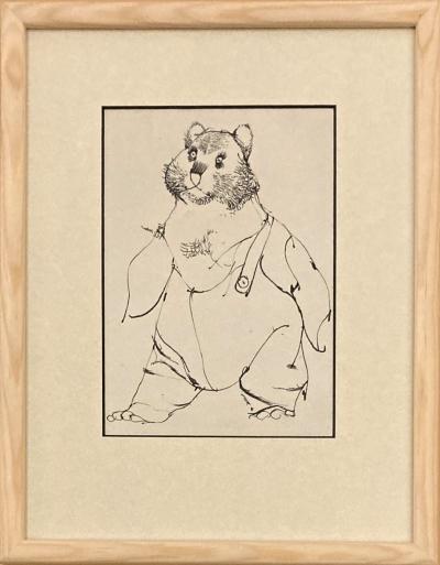 Trnka Jiří (1912 - 1969) : Medvěd
