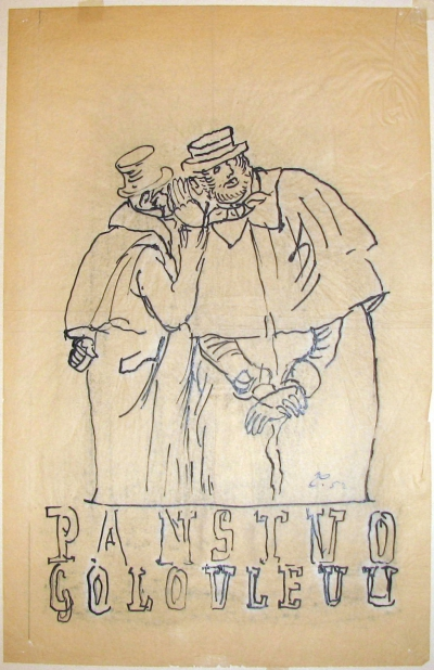 Tichý František (1896 - 1961) : Golovlevské panstvo - soubor ilustrací
